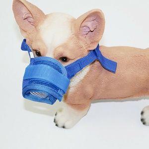 Dog Muzzle, No Bite No Bark. Pets